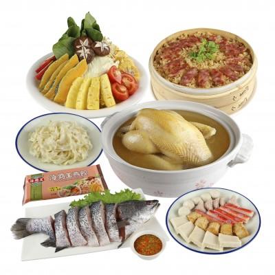 海陸健康鍋 (5人)