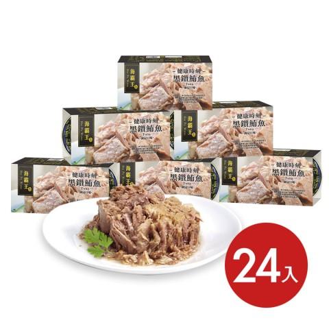 油浸鮪魚禮盒(24入)