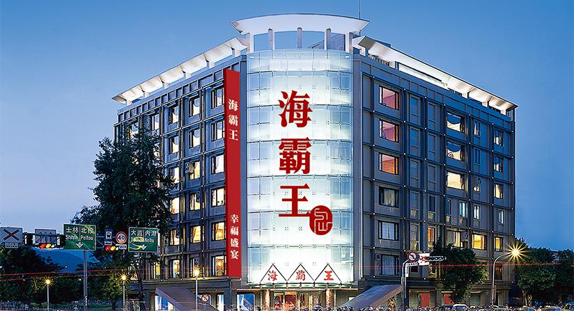 台北市-中山店